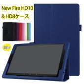 【対応機種】---Amazon Fire HD 8 (New モデル) 2017          ...