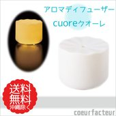 アロマディフューザー アロマミストディフューザー ドウシシャ 人気 シンプル  豊富なミスト量で、香...