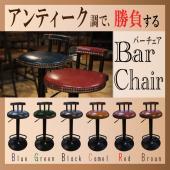 素材:天然木 張り地は合成皮革張り サイズ:椅子:幅35cm×奥行き40cm×高さ74〜94cm(座...