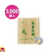 ●頭部が斜めにカットされている割箸です。●100膳(裸箸)×30袋【cookcook、クッククック、...