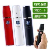シガリアブランドからついに、IQOS互換バッテリーが登場。 加熱式たばこ アイコス 互換機 シガリア...