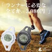 ランナーに必要なデータである時速/距離/ペースの確認、保存ができ 日々のトレーニングの結果を確認しな...