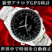 激安!GPS電波を搭載したメンズ腕時計! 地球上で時刻修正が可能!世界中で死角なし!  GPSという...