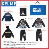 フットサル人気メーカー「KELME」2019年福袋。 ロングプラクティスシャツ 、スウェットパーカー...