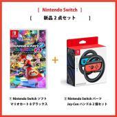 ○発売日:2017年4月28日 ○販売元:任天堂  ○対応機種等: Nintendo Switch ...