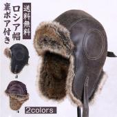 商品詳細 ■カラー:ブラック ブラウン ■サイズ(cm): S〜M:頭の周り56-58 L〜XL:頭...