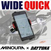 バイク用スマートフォンホルダーWIDE!工具不要で簡単着脱!  ◆iPhone 5/6/6s/6Pl...