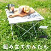 ★軽量・便利な折りたたみテーブル★  組み立て簡単!! コンパクトサイズなので、アウトドアはもちろん...