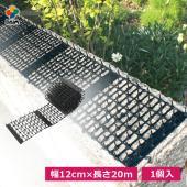 猫よけ!のら猫対策! ブロック塀や花壇周りのレンガなどへの設置に最適です。 プランター、ベランダ、軒...