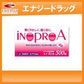 【第2類医薬品】 イノプロA 500錠  コーラックをお探しの方に。同成分配合の製品です。  正常な...