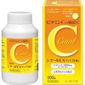 製品特徴  人は、体の中でビタミンCをつくることができないため、毎日摂取することが大切です。 シナー...