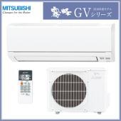 【エアコン6畳】 三菱電機 ルームエアコン GVシリーズ MSZ-GV2218-W 主に6畳用 単相...