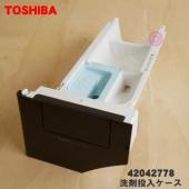 適用機種:TOSHIBA トウシバ  TW-117X6L-T、TW-117X6R-T、TW-117X...