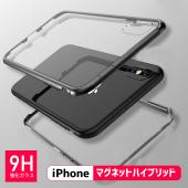 iPhone アルミケース XS ケース iPhone XR iPhone XS max iphon...