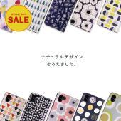スマホケース 手帳型 全機種対応 多機種対応 ベルトなし iPhone XS iPhone XS M...