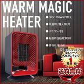 ■空気を汚さずに暖房できる優れもの 温風PTCヒーター  ●PTCヒーターとは? スイッチを入れた後...