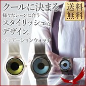 長針と短針がグラデーションによって表現された、個性あふれる文字盤の腕時計です。 デザインは、カジュア...