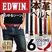 約50年の歴史を持つデニムで有名な日本のブランドのEDWINから 男の定番アイテム、飽きのこないデザ...