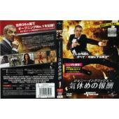 『Mr.ビーン』のローワン・アトキンソンが敏腕諜報員に扮したスパイアクションコメディ第2弾。チベット...