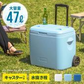 【カラー】 ホワイト、ダークブルー、ライトブルー  【サイズ】 幅565×奥行380×高さ490mm...