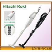 大人気のHiKOKI(旧 日立工機) 7.2V コードレスクリーナー  パワフルな吸引力 業界初 除...