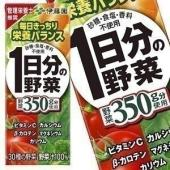この価格! 1本あたり56→50円!!(税抜)   【確認】 4ケース毎に送料がかかります 送料82...