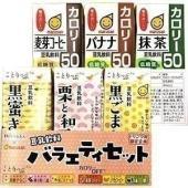 ドリンク屋/マルサンアイ/カロリーオフ/豆乳/ことりっぷ/ソイ/SOY/送料無料/
