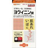 ビタトレールヨクイニン錠は、ハトムギの皮を除いた種で、昔からお肌のために用いられてきた生薬です。 本...
