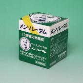 【第3類医薬品】   【ご連絡】 数量  下に 「入荷待ち」 の表示がある場合でも 商品在庫ある場合...