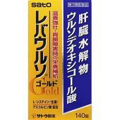 ■製品特徴 ●v(*'(OO)'*)vブタの肝臓から得られた肝臓水解物に,ウルソデオキシコール酸,ア...