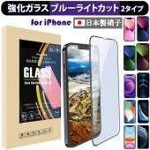 ■光の透過率99%以上の為、iPhone X 本来の鮮やかな発色を全く損ないません。高感度タッチ ス...