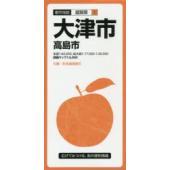 本 ISBN:9784398925183 出版社:昭文社 出版年月:2018年 サイズ:地図1枚 1...
