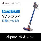 ダイソン Dyson V7 Fluffy サイクロン式 掃除機  <この商品についてのお問い合わせ>...