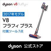 ダイソン Dyson V8 Fluffy+ サイクロン式 掃除機  <この商品についてのお問い合わせ...