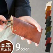 商品:メガネケース 生産国:日本 ブランド:EndMark 表素材:本革 配送方法:メール便不可 ※...