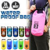 多機能防水バッグ 水辺のレジャーはもちろん 登山や通勤でも使える、防水仕様のバッグです。 2L/3L...