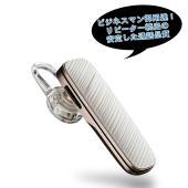 ブルートゥース Bluetooth ワイヤレス イヤホン 片耳 通話 ヘッドセット iPhone i...