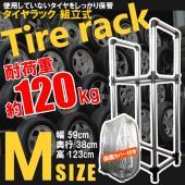 タイヤラック スチールラック タイヤスタンド 組立式 シルバー 軽自動車 普通車 ホイール 4本用 ...