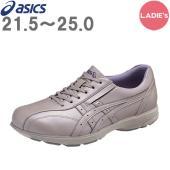 介護用靴・アシックス にーサポートライフウォーカーTDL500・女性用・ローズピンク O脚に対応し、...