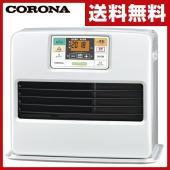 【送料無料】 コロナ(CORONA)  メーカー3年保証 石油ファンヒーター STシリーズ (木造1...