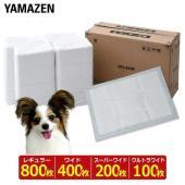 【送料無料】 山善(YAMAZEN)  1回使い捨て 薄型ペットシーツ (レギュラー 800枚)/(...