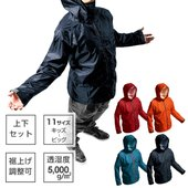 【送料無料】 Makku(マック)  レインウェア レインコート レディース メンズ 上下 全3色 ...