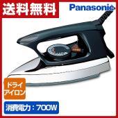 【送料無料】 Panasonic 自動アイロン(ドライアイロン) NI-A66-K ブラック  ●本...
