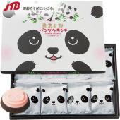 関東のお土産 ザクザクした食感が楽しい!パンダの顔した2層チョコです。   ■内容量:8個入 ■1箱...