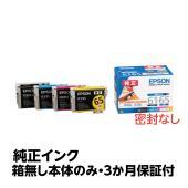 対応メーカー:EPSON(エプソン) / IC4CL6165対応 / 4色セット  対応機種:PX-...