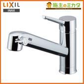 INAX LIXIL キッチンシャワー付シングルレバー混合水栓 JF-AF442SYX(JW)◆ オ...