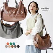 デイリーバッグに最適なサイズ感 ◆zootie(ズーティー):ビーズ2WAYショルダーバッグ[スタン...