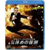 【Blu-ray】ローワン・アトキンソン(ロ−ワン.アトキンソン)/発売日:2012/12/05/G...