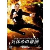 【DVD】ローワン・アトキンソン(ロ−ワン.アトキンソン)/発売日:2012/12/05/GNBF-...