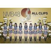 【DVD】NMB48(エヌ.エム.ビ−.フオ−テイエイト)/発売日:2018/08/08/YRBS-...